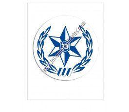 adhesivo-policía-israel