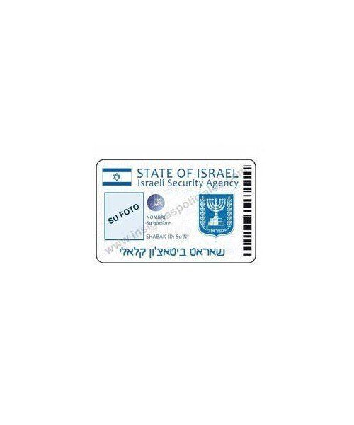 SHABAK CUSTOM ID CARD
