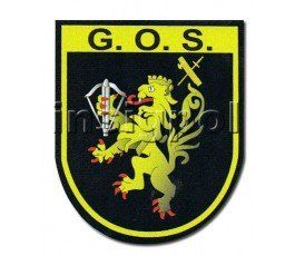 civil-guard-gos-patch