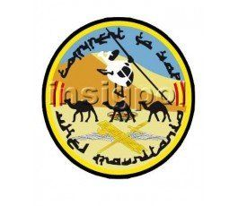 CIVIL-GUARD-MAURITANIA-HELICOPTER-PATCH