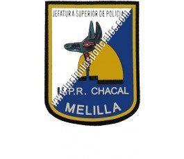 SPANISH NATIONAL POLICE UPR MELILLA PATCH